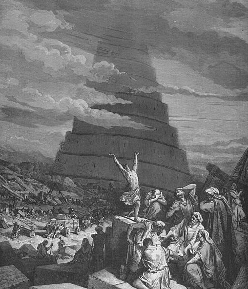 Tower of Babel, Gustave Dore'